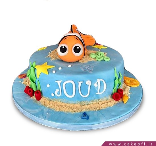 کیک تولد فانتزی - کیک تولد ماهی نمو ۱۲ | کیک آف