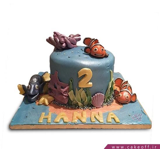کیک کارتونی ماهی نمو 15 | کیک آف