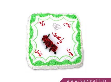 کیک تولد امام زمان - کیک یا مهدی | کیک آف