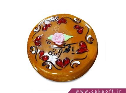 کیک جشن امام زمان - کیک ادرکنی | کیک آف