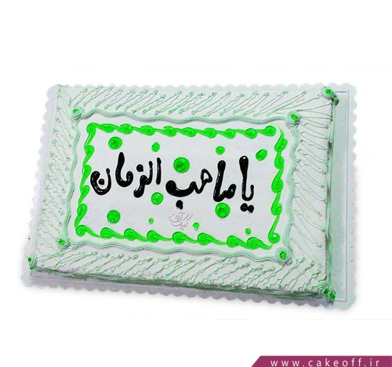 کیک نیمه شعبان - کیک یا صاحب الزمان | کیک آف