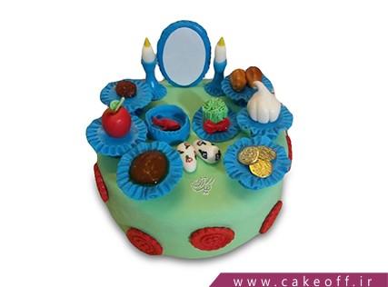 کیک سفره ی هفت سین ما | کیک آف