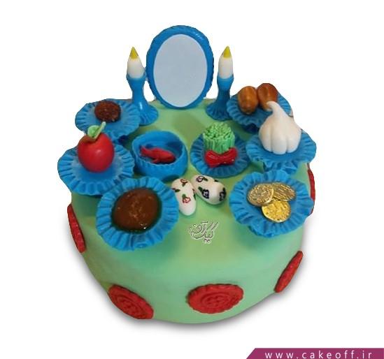 کیک سفره ی هفت سین ما