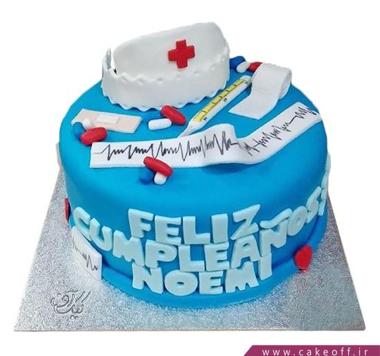 کیک پرستارم تو باشی