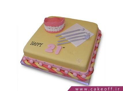 کیک روز پزشک - کیک روز دندانپزشک - کیک عصب کشی | کیک آف