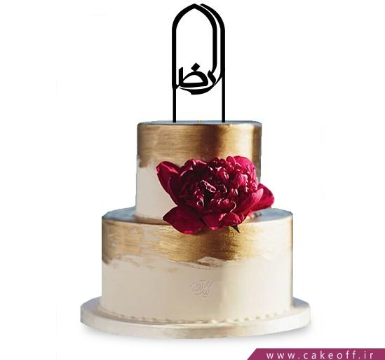 کیک تولد امام رضا 2 | کیک آف