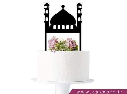 کیک مذهبی - کیک گنبد طلایی | کیک آف