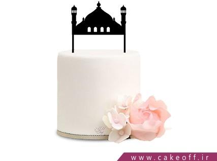 کیک مذهبی - کیک مسجد | کیک آف