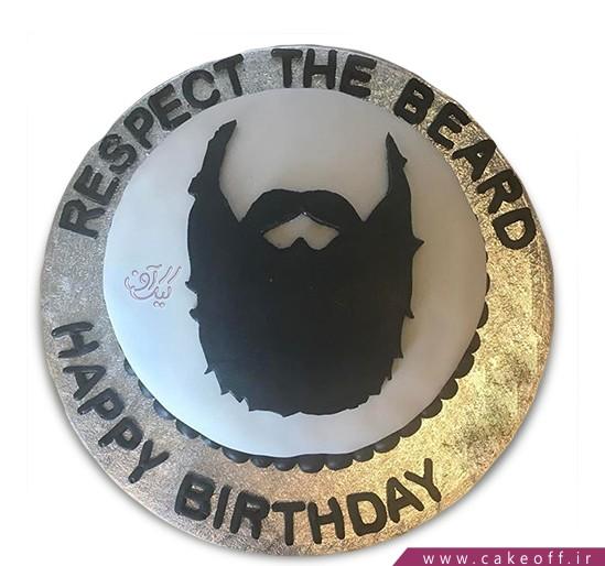 سفارش کیک روز پدر - کیک روز مرد ریش قشنگ   کیک آف