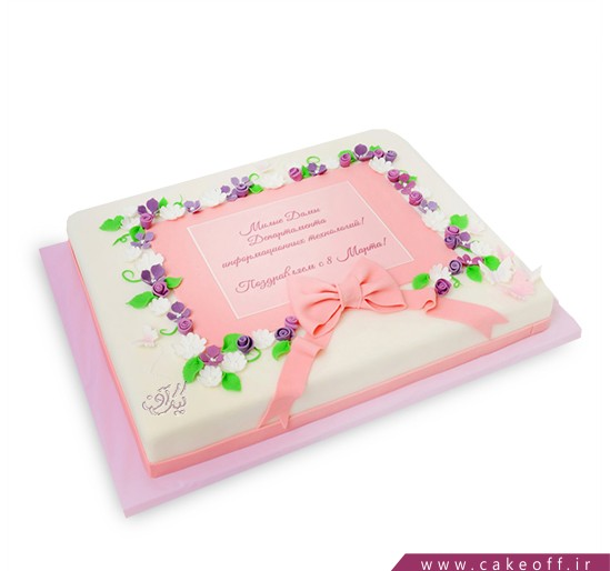 کیک تولد بوی بهار | کیک آف