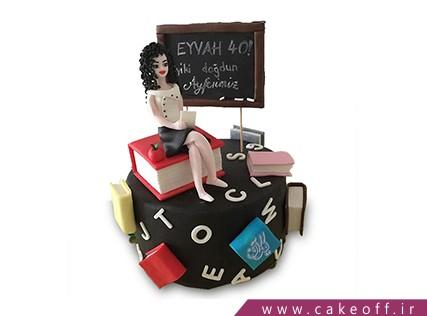 بهترین کادو برای روز معلم - کیک روز معلم مای تیچر | کیک آف