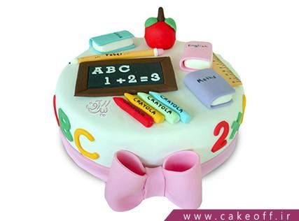 بهترین کادو برای روز معلم - کیک روز معلم بهترین آموزگار | کیک آف