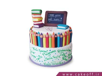 کیک مخصوص روز معلم - کیک روز معلم زنگ نقاشی | کیک آف