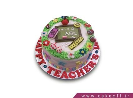 بهترین کادو برای روز معلم - کیک روز معلم آموزگارم | کیک آف