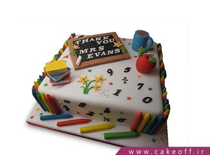 کیک روز معلم زنگ الفبا | کیک آف