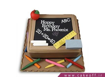 سفارش کیک روز معلم - کیک از این به بعد درس می خونم | کیک آف