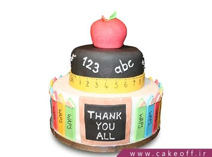 سفارش کیک روز معلم - کیک یه جوری پاسم کن | کیک آف