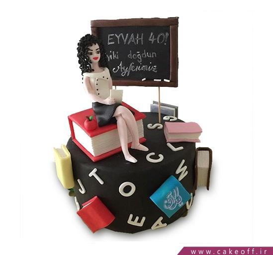 کیک روز معلم مای تیچر