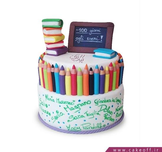 کیک روز معلم زنگ نقاشی