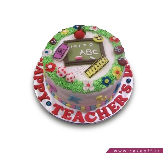 کیک روز معلم آموزگارم