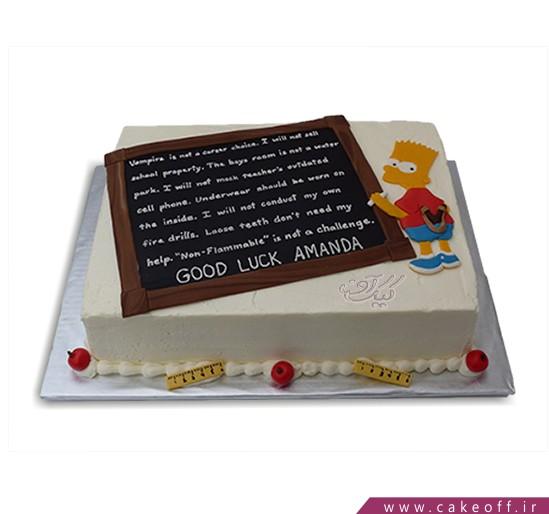 کیک روز معلم بهترین دانش آموزت می شوم | کیک آف