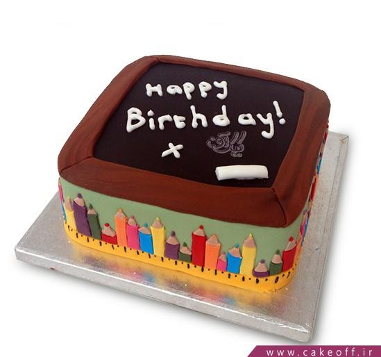 کیک روز معلم بهترین معلم دنیایی