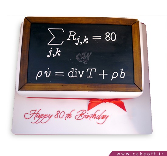مدل کیک برای روز معلم - کیک چه امتحان سختی | کیک آف