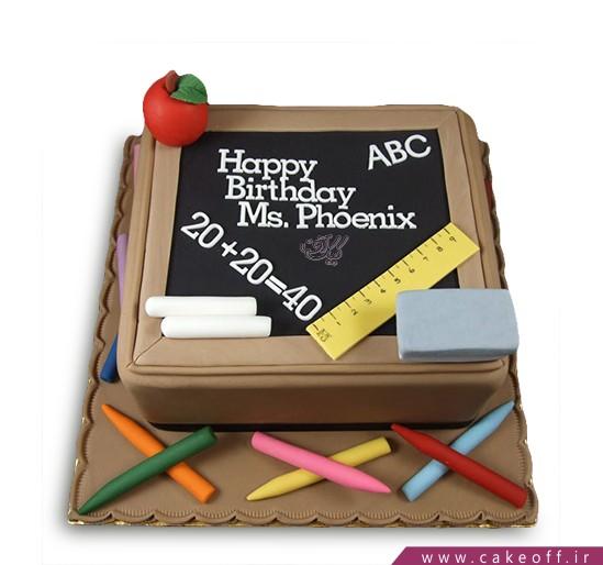 سفارش کیک روز معلم - کیک ازین به بعد درس می خونم | کیک آف