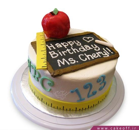بهترین هدیه روز معلم - کیک امتحان سخت نگیر | کیک آف