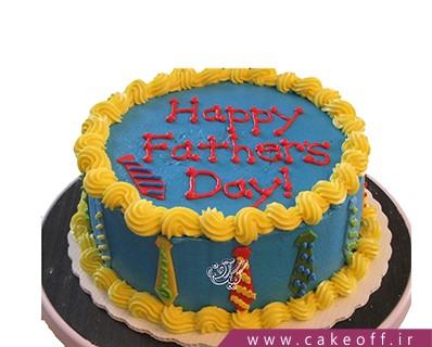 کیک روز پدر - کیک روز مرد محبوب من | کیک آف