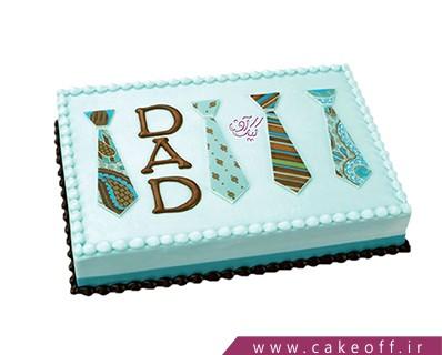 کیک روز پدر - کیک آریا و هدیه پدر | کیک آف