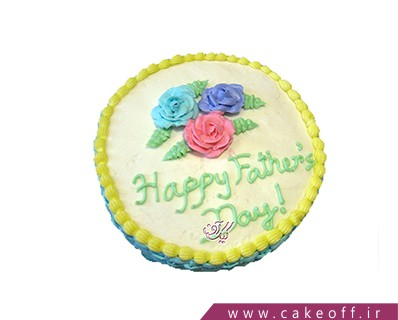 کیک روز پدر ناتالی | کیک آف