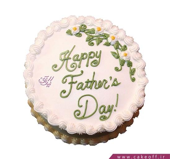 کیک روز پدر - کیک عمو نوروز و لبخند پدر | کیک آف
