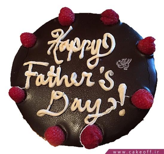 کیک روز پدر عمو نوروز 1