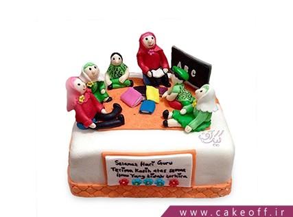 کیک روز معلم مکتب خونه | کیک آف