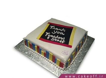 بهترین هدیه روز معلم - کیک معلم با حوصله ی من | کیک آف