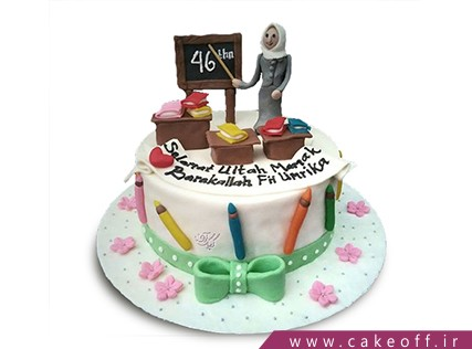بهترین هدیه روز معلم - کیک روز معلم مشق عشق | کیک آف