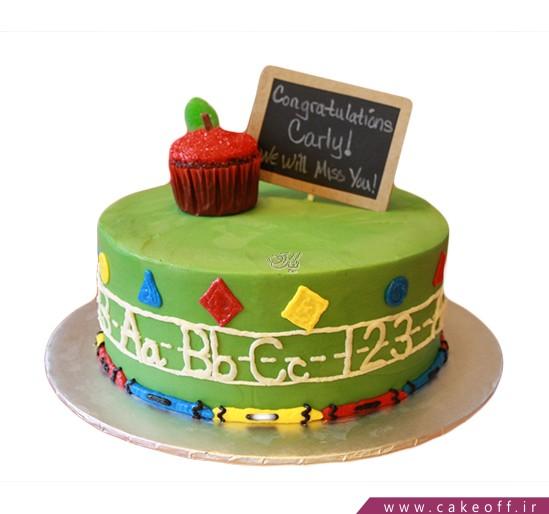 کیک روز معلم بهترین معلم دنیا