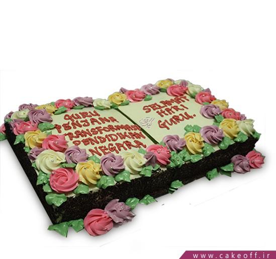 کیک روز معلم کتاب اول
