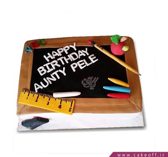 کیک روز معلم تخته سیاه | کیک آف