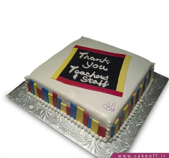 کیک معلم با حوصله ی من