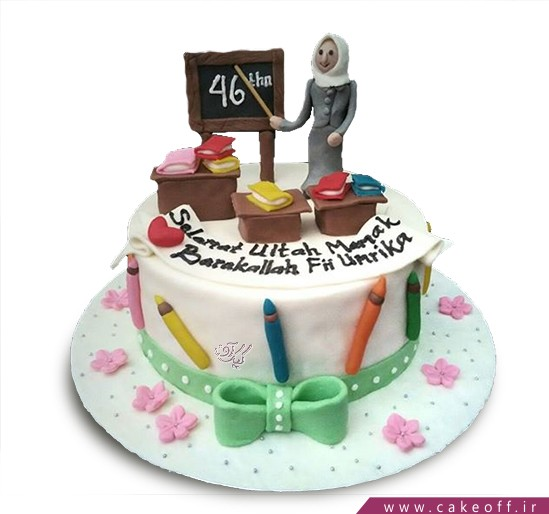 کیک روز معلم مشق عشق