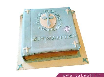 کیک مسیح - کیک کریسمس - کیک کتاب مقدس | کیک آف