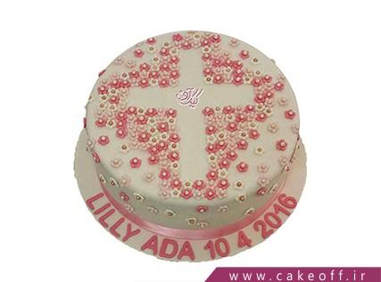 کیک صلیب دخترم | کیک آف