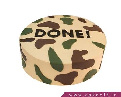 کیک پایان خدمت مبارک | کیک آف