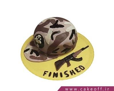 کیک پایان خدمت پسر خانواده | کیک آف
