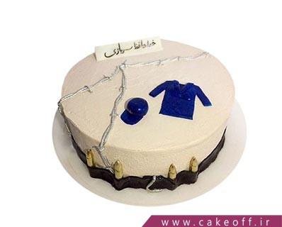 کیک سربازی خداحافظ | کیک آف