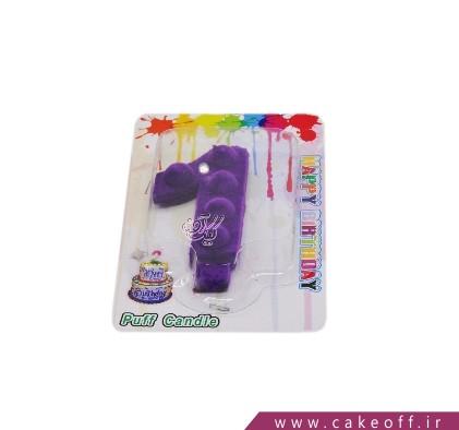 خرید لوازم تولد - شمع تولد عدد مخملی یک بنفش | کیک آف