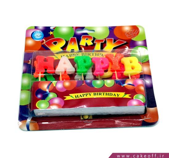 خرید اینترنتی شمع - شمع اکلیلی happy birthday | کیکآف