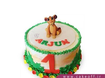 کیک تولد کودک - کیک شیر شاه 9   کیک آف